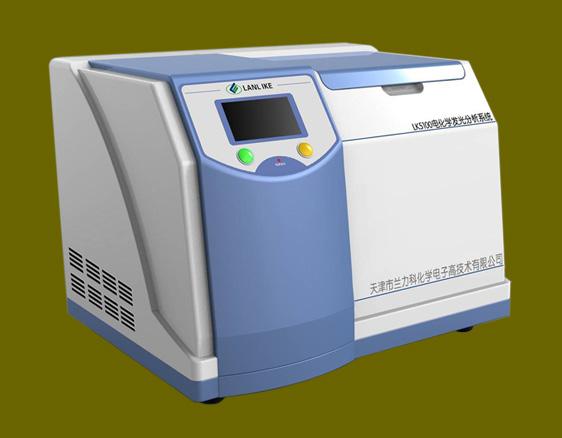 LK5100型电化学发光分析系统