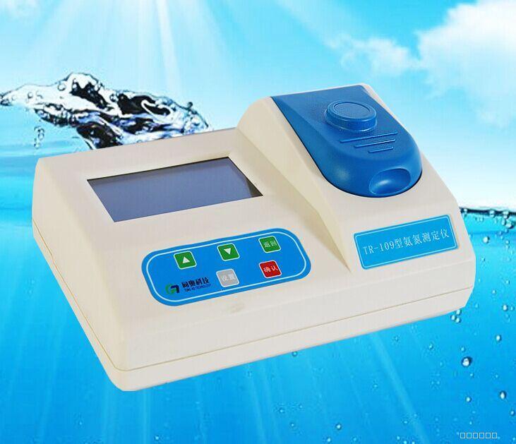 智能氨氮测定仪(打印型)