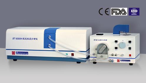 丹东百特BT-9300H激光粒度仪-单镜头、蠕动泵、实用型