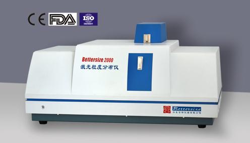 Bettersize2000激光粒度分析仪-双镜头、宽范围、高精度、全智能