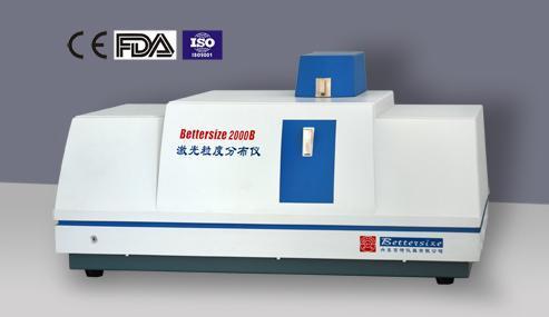Bettersize2000B激光粒度仪-双镜头、蓝光源、高精度、智能化