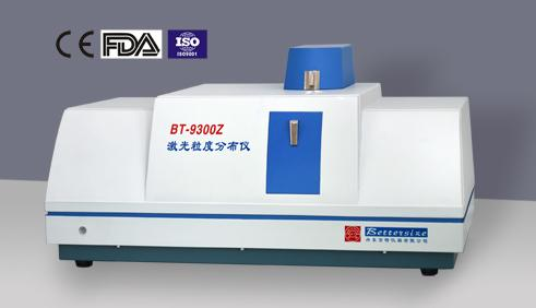 BT-9300Z激光粒度分布仪-双镜头、智能化、较高精度、范围较大