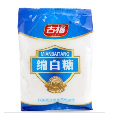 绵白糖QS认证必备出厂检验设备