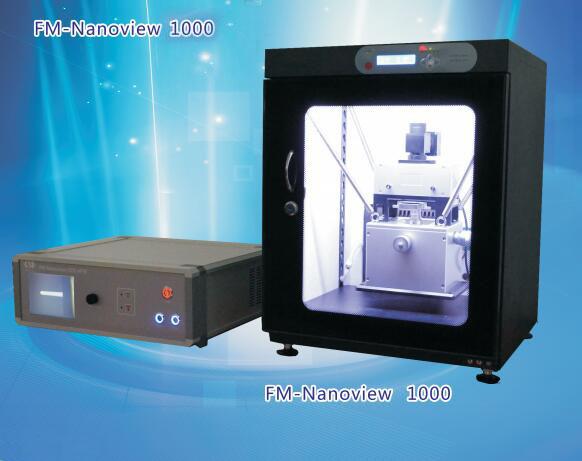 湖南原子力显微镜FM-Nanoview 1000 AFM