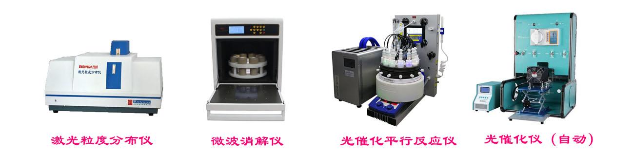 湖南精密科学仪器设备有限公司